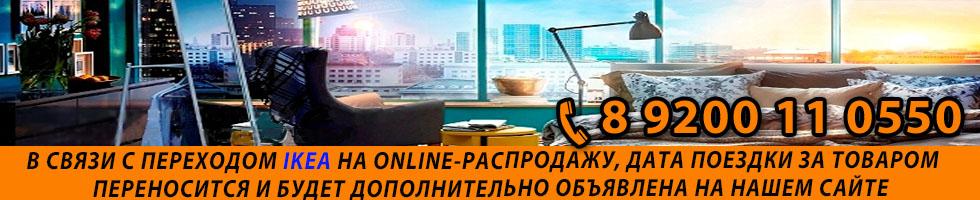 Фото мебель в сарове